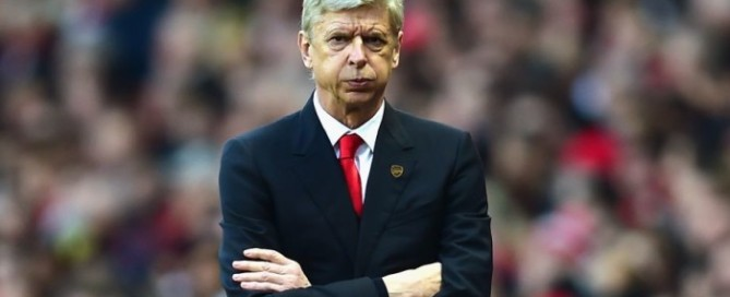 arsene-wenger-confused